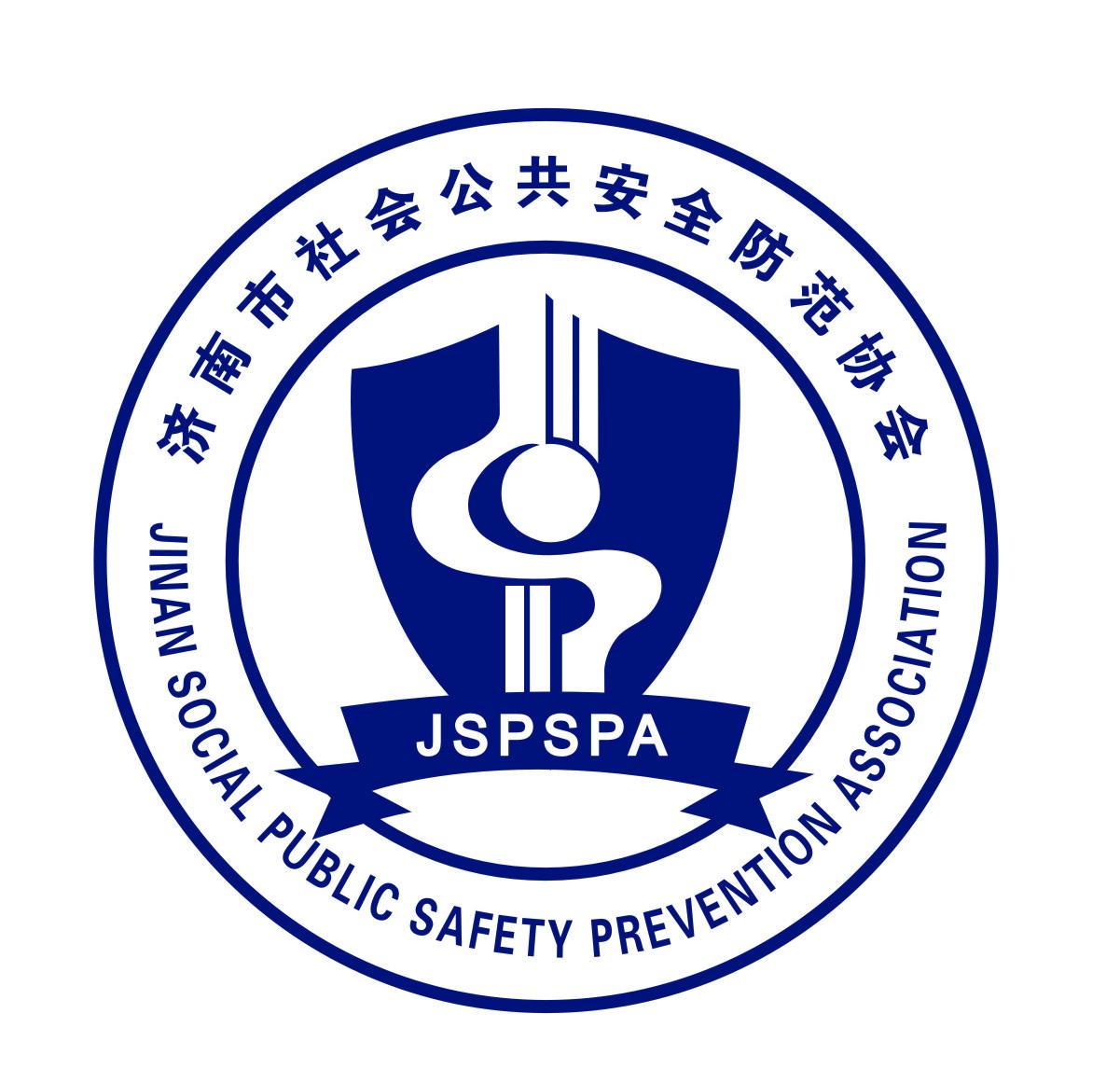 GB50348-2018 《安全防范工程技术标准》
